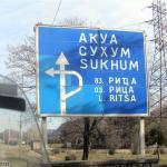 Абхазия 1.jpg