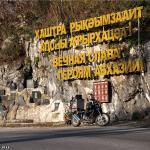 Абхазия 5.jpg