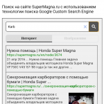 screenshot_1596530737.png