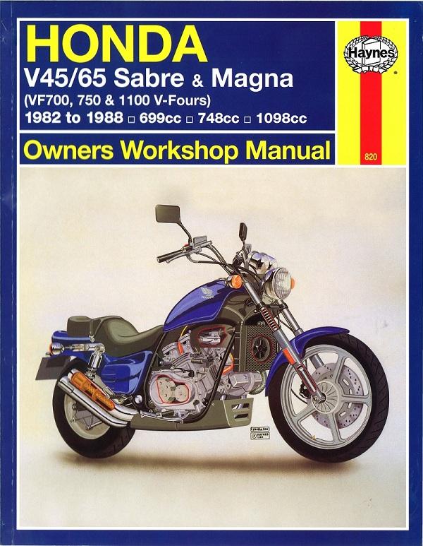 обложка hines service manual