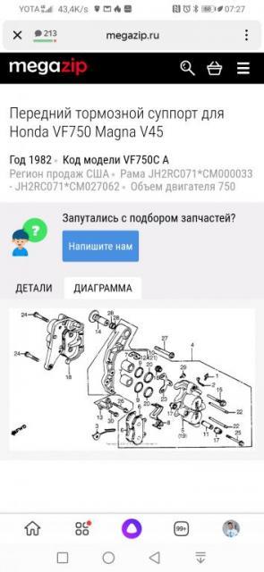 screenshot_20210715_072746_ru.yandex.searchplugin.jpg